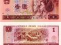 一元的纸币哪年最值钱 80年一元的纸币最新价格一览表