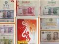 第五套人民币珍藏册5000套 第五套人民币珍藏册价格