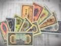 2020年第一套人民币市场行情 2020年第一套人民币最新报价