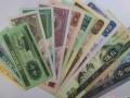 第四版小全套人民币值多少钱    第四版小全套人民币行情