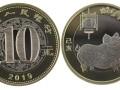 猪币10元最新价格表 猪币10元收藏价值有哪些