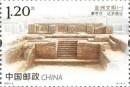 《亚洲文明(一)》特种邮票发行时间什么时候?发行量是多少?