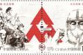 特11《众志成城 抗击疫情》纪念邮票什么时候发行的?怎么购买?