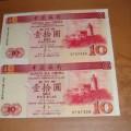 澳门双错整版钞最新价格 澳门双错钞市场价是多少