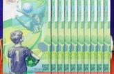 2018世界杯纪念钞价格    2018世界杯纪念钞值钱吗
