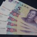 4连号人民币值多少钱   4连号人民币值钱吗