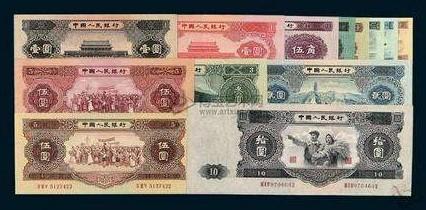 第二套人民币大全套价格   第二套人民币大全套价值