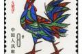 81年生肖鸡郵票價格 1981年生肖鸡年郵票值多少钱