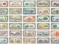 第一套人民币整套价格 第一套人民币整套适合收藏吗