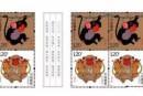 2016猴票金版价格 2016猴邮票金现在价格