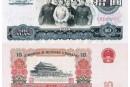 65年10元人民币单张值多少钱 65年10元人民币价格及图片