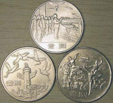 什么纪念币有收藏价值 什么纪念币有升值空间