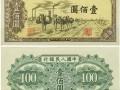 第一套100元值多少钱   第一套100元价格是多少