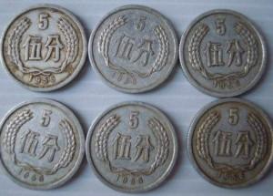 1956年五分硬币单枚价格值多少 1956年五分硬币最新市场报价表