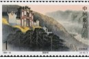 邮票上的端午节 邮票上的端午节文化价值