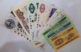 哪里回收钱币和邮票   回收钱币和邮票地点