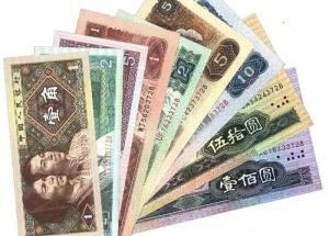 回收第四套人民币  回收第四套人民币价格