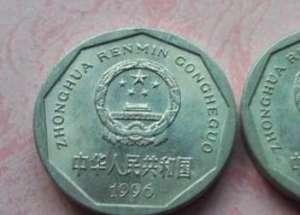 1996年的一毛钱硬币单枚价格多少钱 1996年的一毛钱硬币价目表