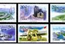 上海浦东纪念金邮票价格 纪念浦东开发邮票目前价钱