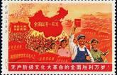 价值百万的邮票图片   什么邮票值钱