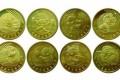 2008奥运会金币全套价格 2008奥运金币一套价格