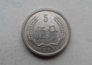 一枚83年五分硬币值多少钱 83年五分硬币市场报价表一览