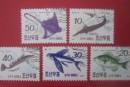 1990年全套邮票價格 90年的邮票可以卖多少钱
