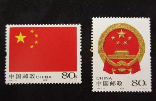 未来十大潜力郵票 有升值潜力的郵票