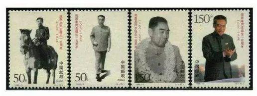 未来十大潜力邮票 有升值潜力的邮票