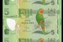 斐济连体钞最新价格表   斐济连体钞收藏价值