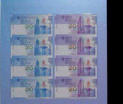 澳门奥运35连体钞拍卖价格   澳门奥运35连体钞收藏价值