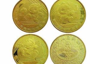 奥运5福娃金币值钱吗   奥运5福娃金币价值