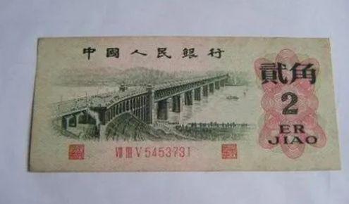 1962年的两角纸币值多少钱 1962年的两角纸币价值分析