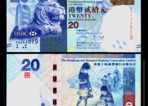 香港中秋纪念钞   香港中秋纪念钞价值