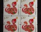 蛇年邮票价值多少钱 各版蛇年邮票价格