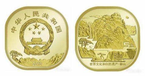 五元泰山纪念币值多少钱 五元泰山纪念币值得投资吗