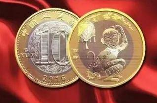 2016年猴币今日价格 2016年猴币值多少钱一枚