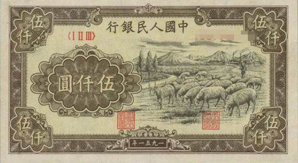 五千元渭河桥真假对比   五千元渭河桥价值