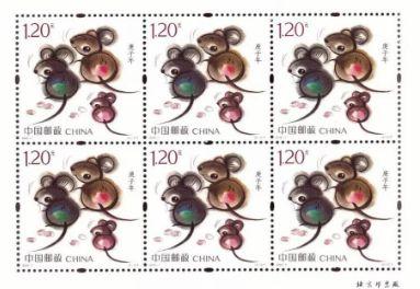 2020鼠票大版票价格 2020年鼠年邮票能升值吗