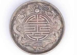 双龙寿字币最近成交价  双龙寿字币成交记录