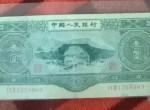 第二套绿三元人民币价格 绿三元的市场价多少钱