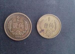 1980年一角硬币值多少钱 1980年一角硬币收藏分析