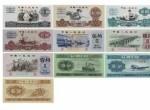 第三套人民币小全套价格 第三套人民币小全套收藏潜力分析