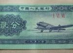 1953飞机的二分钱价格 1953年2分纸币收藏前景分析