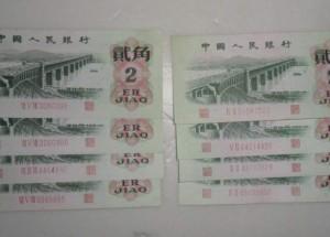 二角钱1962年价格表   二角钱1962年值钱吗
