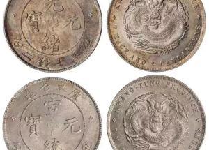 2020年银元为何上涨  2020年银元价格
