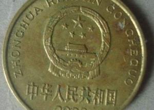 2000年的五角梅花硬币值多少钱 2000年的五角梅花硬币价目表