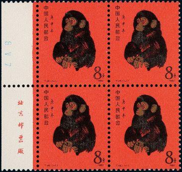八0年猴票价格 猴票1980单枚现价