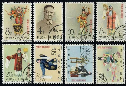 各种邮票的价格图片 哪种邮票值钱