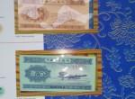 第三套人民币珍藏册值多少钱 收藏前景如何